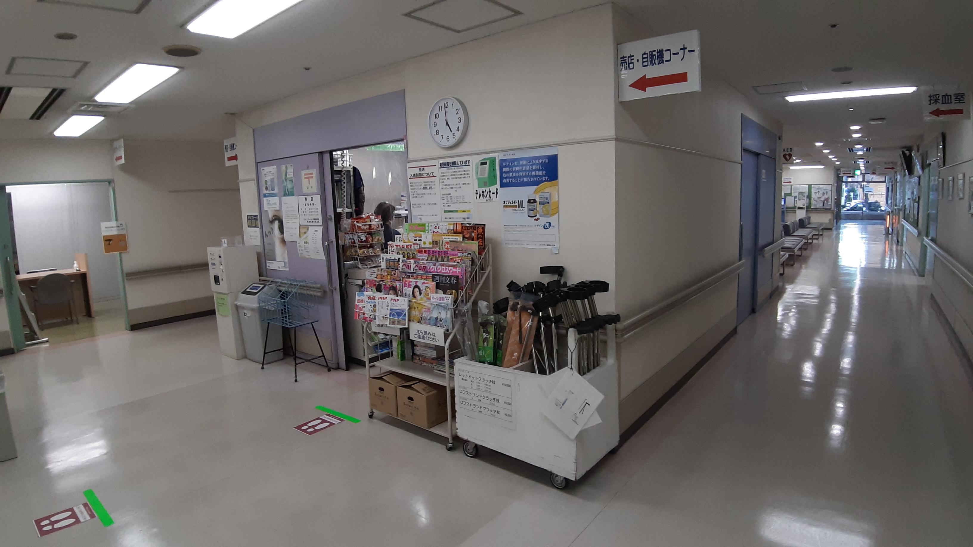 未経験◎藤が丘リハビリテーション病院内売店の販売スタッフ★