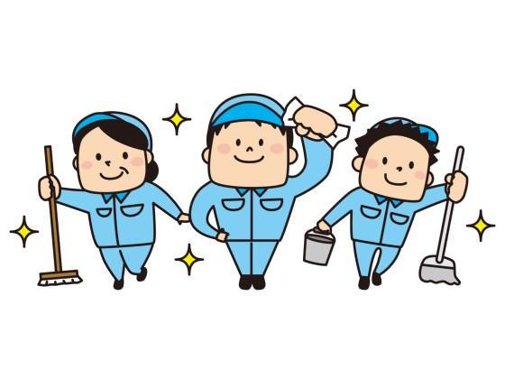 シニア応援【賞与年3回】月給20万円!車で移動しながらの清掃スタッフ